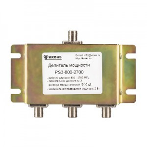 Делитель мощности PS3-800-2700-75